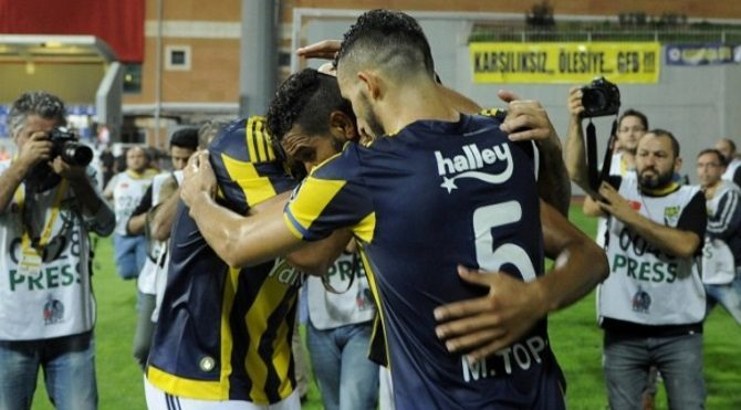 Kasımpaşa Fenerbahçe geniş maç özeti izle - Lig Tv maç özetleri