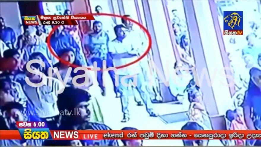 Sri Lanka hükümetinden terör saldırısı açıklaması