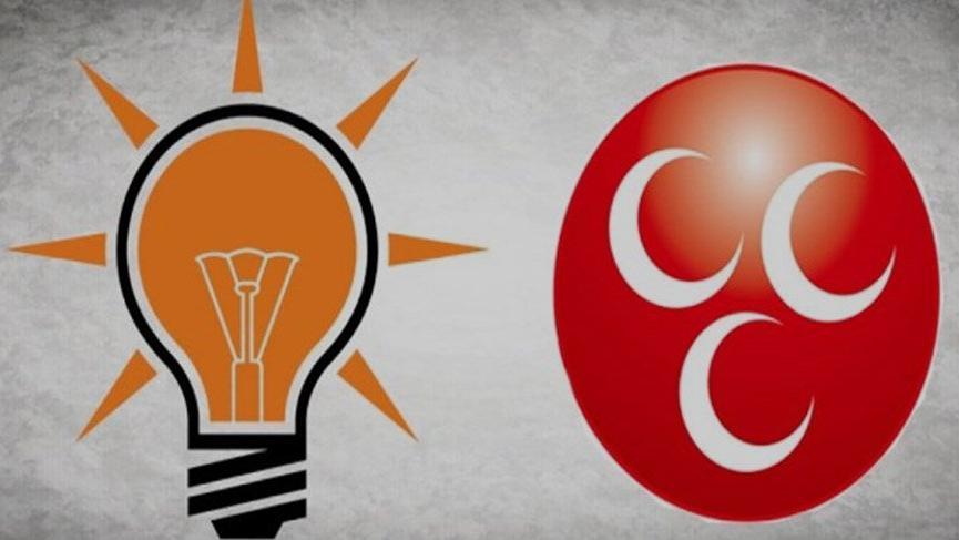 AKP'li ve MHP'li yetkililerden çarpıcı 'ittifak' açıklamaları!