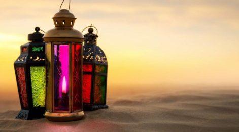 2019 Bayram mesajları: Ramazan Bayramınız mübarek olsun! İşte en özel bayram mesajları...