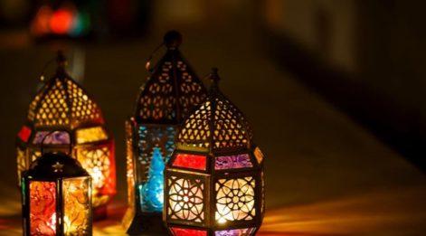 Mutlu bayramlar! 2019 Ramazan bayramı mesajları: En güzel şeker bayramı mesajları