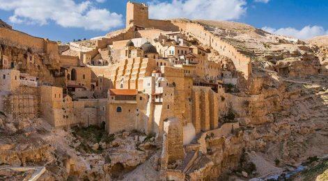 Orta Doğu'nun kutsal ziyaret mekanları