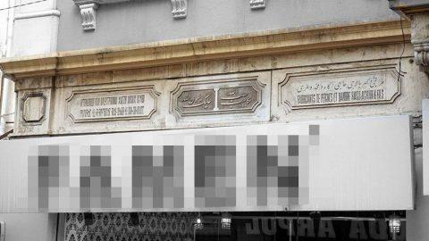 Kapalıçarşı'daki olay yaratan tabela kaldırılmadı!