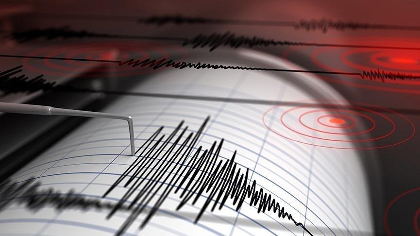 Denizli bir günde 6 depremle sarsıldı