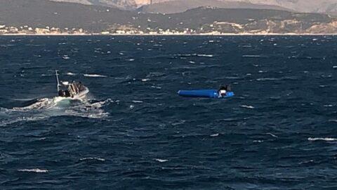 Sakız Adası yakınlarında bot battı: 4 ölü